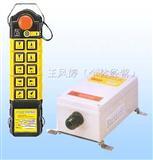 直销台湾APOLLO阿波罗工业遥控器