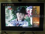 深圳厂家直销高品质自由分屏网络广告机|高清广告机