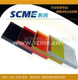有机玻璃板,进口防静电板,防静电有机玻璃板