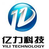 深圳市亿力科技有限公司