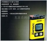 英思科T40检测仪,T40单气体检测仪
