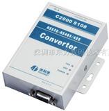 光电隔离型RS232转485转换器