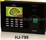 惠州市IC考勤机指纹考勤机