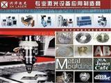 晋江激光切割机,漳州激光切割机,青岛激光切割机