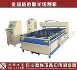浙江激光切割机,江苏激光切割机,山西激光切割机