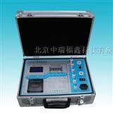便携款室内空气质量检测仪/甲苯二甲苯氨气检测仪器