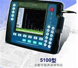 东莞深圳数字金属内部缺陷探伤仪模轴模具钢气孔裂缝检测仪