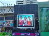 湖北武汉LED大屏幕,led全彩大屏幕,户内外LED