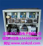 电源稳压器|电源稳压器厂|电源稳压器厂家