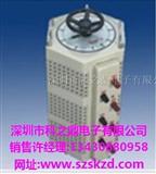 接触式调压器|接触式调压器厂家
