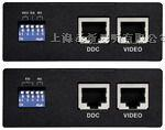 HDMI延长器