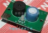 煤气传感器 GH-310