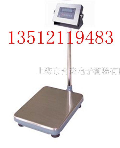 600公斤电子秤+1000公斤电子秤+电子杆秤