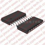 PS3遥控器ic-JR9509B,PS3遥控器方案,PS3方案