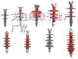 复合针式*缘子FPQ-10/3T16~20(图)