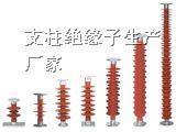 复合绝缘子FXBW4-330/160(图)