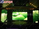 哈尔滨LED屏价格全彩LED屏专供处