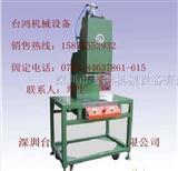 气液增压机,气压压印机,铆接机,气压冲切设备