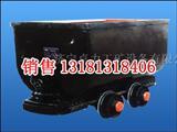 MGC1.7-6固定式矿车