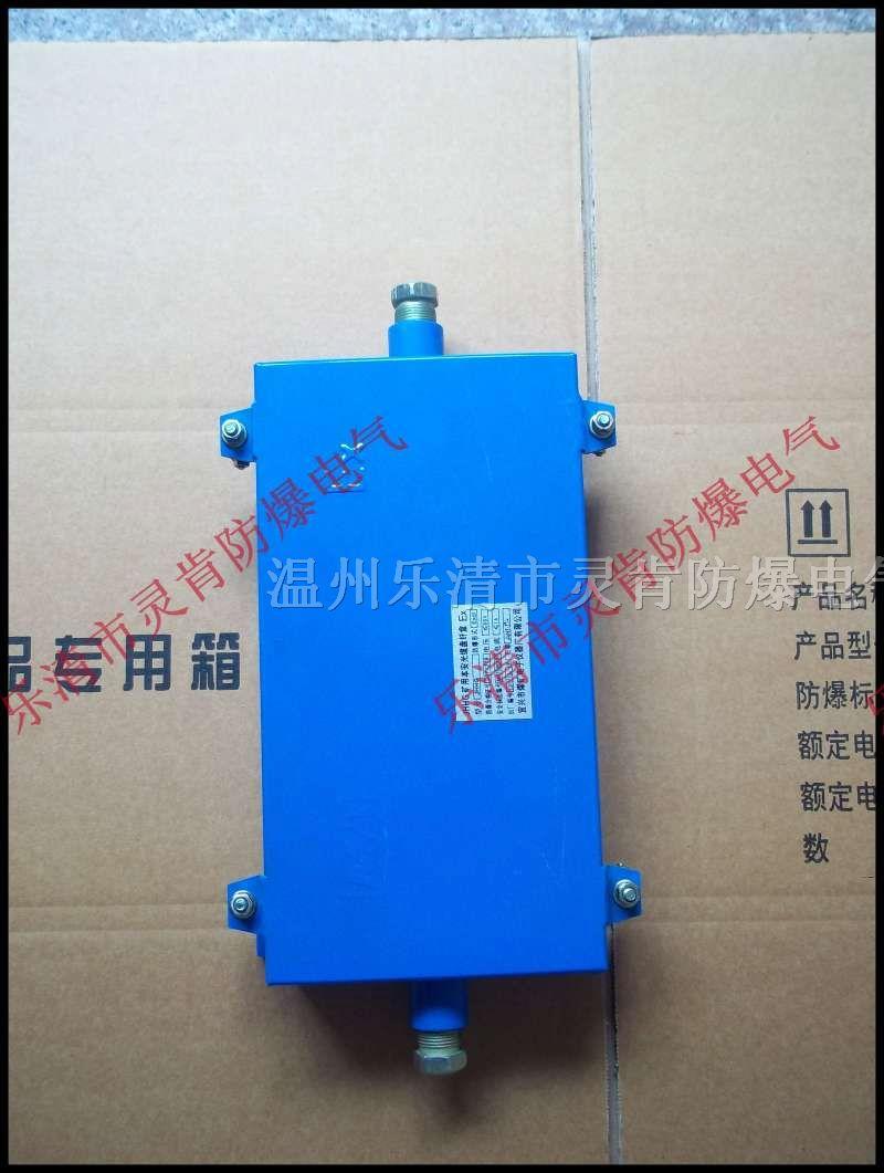 光缆盘纤盒,光缆续接线,jhhg接线盒,jhhg熔接盒