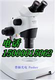 OLYMPUS连续变倍体视显微镜(上海分销部)