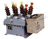 优质ZW1-12户外高压真空断路器