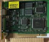 三菱锂电池MR-J3BAT