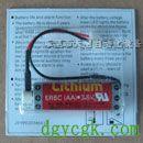 麦克赛尔锂电池ER6(AA) 3.6V