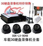 3G车载硬盘录像机H.264
