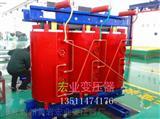 SCB10-1250/10-0.4环氧浇注干式变压器厂价直销