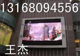 户外全彩电子显示屏、企业门头招牌显示屏、广告屏