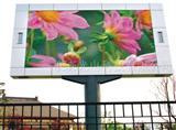 东莞市石龙镇P20室外全彩LED显示屏报价批发