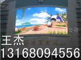 湛江茂名惠州led大屏幕厂家-led全彩大电视机