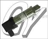 超高压压力传感器 超高压压力变送器