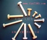 尼龙外六角螺丝|尼龙螺丝生产厂家