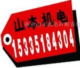 不二精器株式会社FWM-2725缓冲器FUJISEIKI