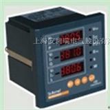 安科瑞ACR220E多功能表