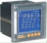 安科瑞ACR120EL电力测控仪表