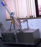 低价供陶瓷材料品红水压试验机