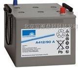 德国阳光蓄电池修复/德国阳光蓄电池批发