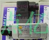 TWOWAY台肯压力继电器D*-250K-06I