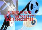 IC载带 深圳电阻载带 电感载带 电容载带 LED载带