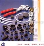 KSS扣式护线套,电线护线套SB-22