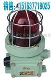 矿防爆声光报警灯,防爆型声光报警器
