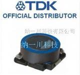 TDK功率电感, TDK贴片功率电感