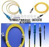 鑫联通信专业生产SC光纤跳线(FC光纤跳线 )