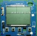 深圳液晶温控器用LCD液晶屏