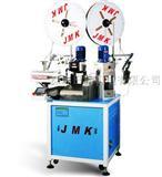 深圳市冷压端子专用全自动端子机