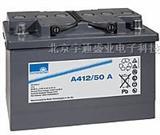 (北京)沈阳松下蓄电池报价|