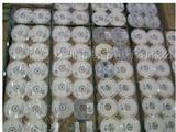 0402电阻 精度5% 片状电阻 各规格型号齐全 100只/1元